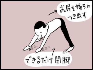 レスラープッシュアップでお尻を引いている様子のイラスト