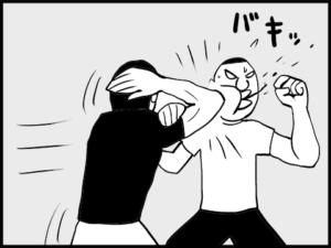 格闘技(武術)シラットの肘ブロックによる攻撃