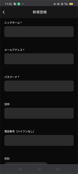 RIZIN(ライジン)ライブ配信チケット購入のために会員登録をする画面