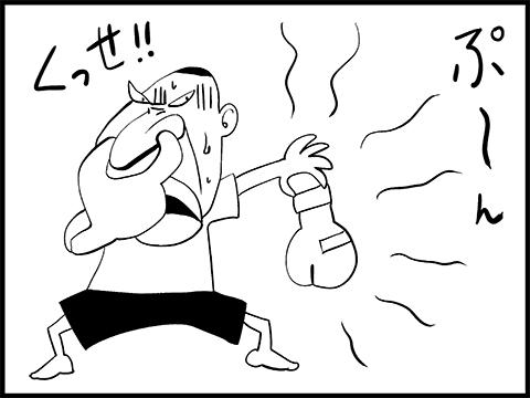 汗臭い臭いを発しているグローブのイラスト