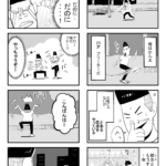 格闘技マンガ「カノトラ」第3話