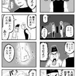 格闘技マンガ「カノトラ」第4話
