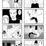 格闘技マンガ「カノトラ」第5話