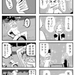 格闘技マンガ「カノトラ」第6話