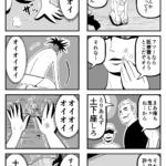 格闘技マンガ「カノトラ」第7話