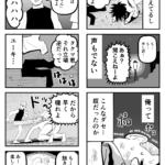 格闘技マンガ「カノトラ」第8話