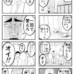 格闘技マンガ「カノトラ」第9話