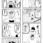格闘技マンガ「カノトラ」第10話