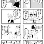 格闘技マンガ「カノトラ」第11話