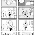 格闘技マンガ「カノトラ」第12話