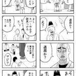 格闘技マンガ「カノトラ」第13話
