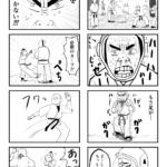 格闘技マンガ「カノトラ」第14話