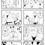 格闘技マンガ「カノトラ」第15話