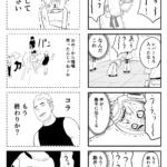 格闘技マンガ「カノトラ」第16話