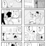 格闘技マンガ「カノトラ」第21話