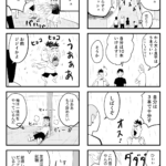 格闘技マンガ「カノトラ」第22話