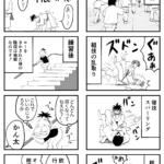 格闘技マンガ「カノトラ」第25話
