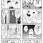 格闘技マンガ「カノトラ」第26話