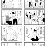 格闘技マンガ「カノトラ」第27話