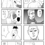 格闘技マンガ「カノトラ」第28話