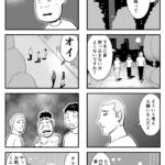 格闘技マンガ「カノトラ」第29話
