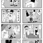 格闘技マンガ「カノトラ」第31話
