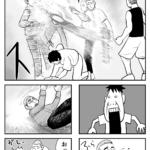 格闘技マンガ「カノトラ」第32話