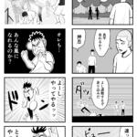格闘技マンガ「カノトラ」第36話