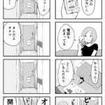 格闘技マンガ「カノトラ」第37話