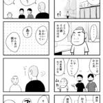 格闘技マンガ「カノトラ」第38話