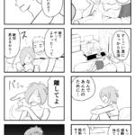 格闘技マンガ「カノトラ」第40話