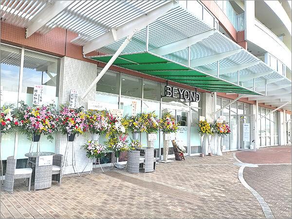 BEYOND(ビヨンド)小倉店の外観