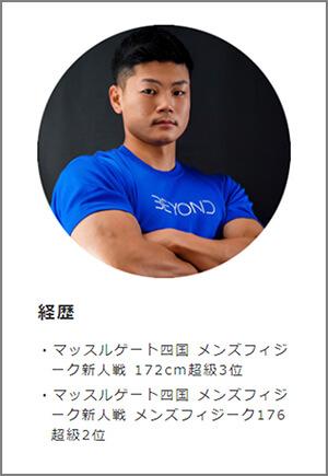 BEYONDジム小倉店の西田直樹トレーナー