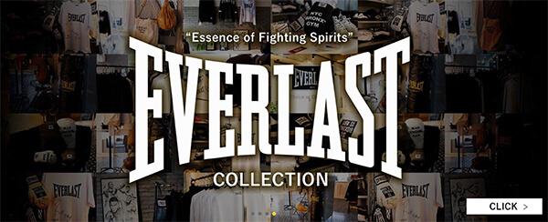 【EVERLAST】エバーラストの公式サイト画像