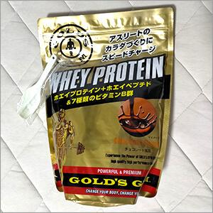 ゴールドジム ホエイプロテイン・チョコレート風味を正面から見た写真